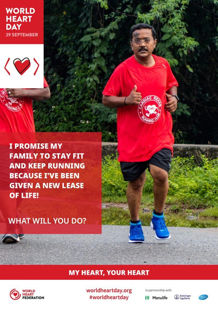 world heart day 2019 running in cardiac rehab group around Vellore