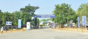 main entrance to CMC Vellore Chittoor hospital campus