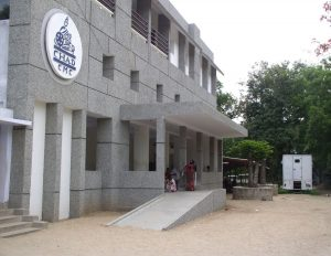 Mainentrance in CHAD admin block