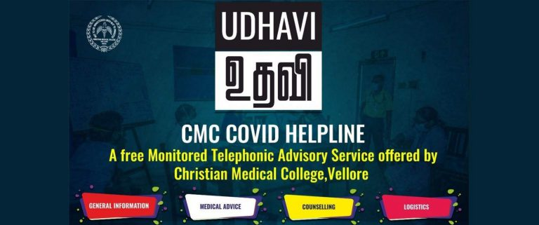 CMC COVID helpline information poster