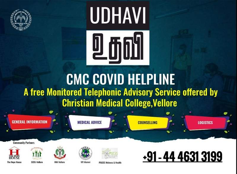 poster of the new udhavi CMC COVID helpline